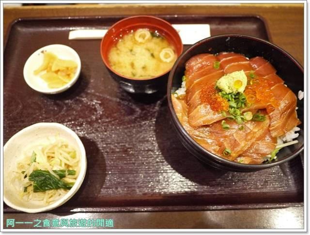 日本東京美食淺草人形燒雷門飛松海鮮丼image028