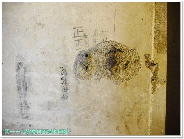 台東美食伴手禮食尚玩家楊記地瓜酥台東小房子鋪漢堡簡餐老宅image010