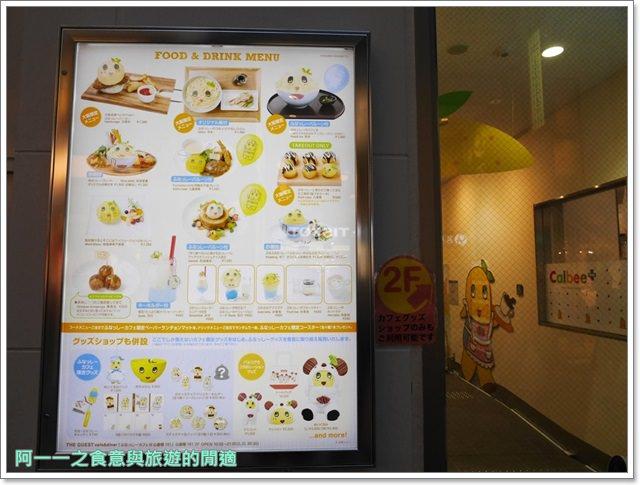 大阪心齋橋美食.世界第二好吃的現烤冰淇淋菠蘿麵包.龍蝦三明治image021