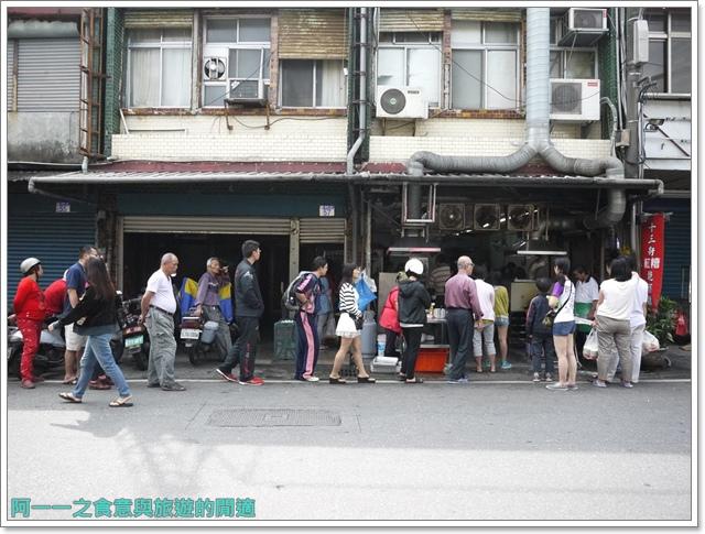 花連包車賞蝶桐花雲山水景點美食image029