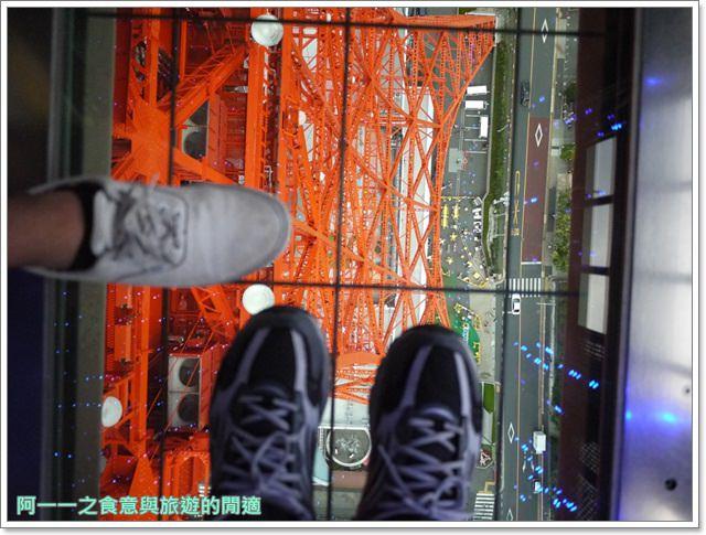 日本東京旅遊東京鐵塔芝公園夕陽tokyo towerimage038