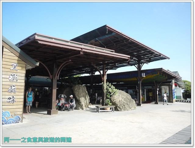 台東成功旅遊三仙台呂洞賓岩東海岸玩水image055