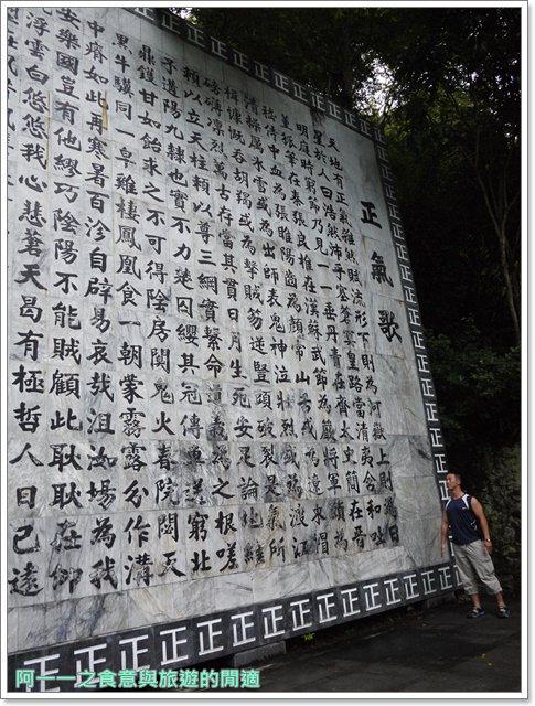 花蓮太魯閣燕子口九曲洞慈母橋錐麓斷崖文天祥公園image050
