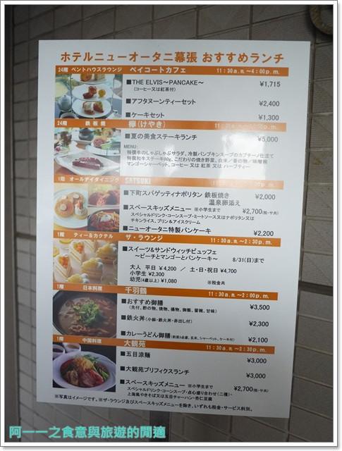 日本東京自助住宿東京迪士尼海濱幕張新大谷飯店image019