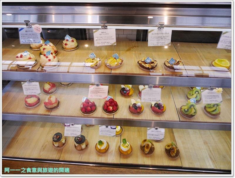沖繩下午茶美食.甜點.oHacorte水果塔.bakery.image030