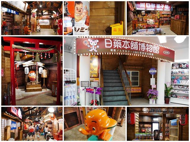 台北西門町景點日藥本舖博物館老屋昭和時期免費阿一一page