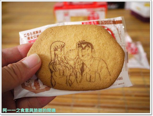 東京伴手禮點心銀座たまや芝麻蛋麻布かりんとシュガーバターの木砂糖奶油樹image019