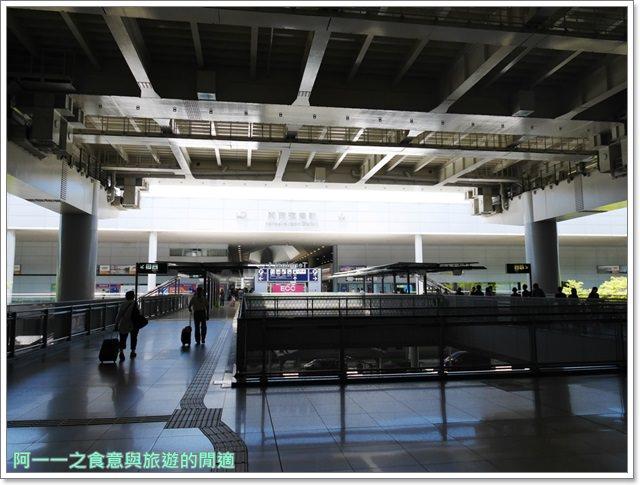 日本關西空港自助旅遊桃園機場第二航廈日航飛機餐image068