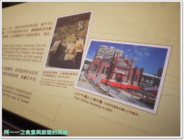 捷運松山線北門站台北博物館古蹟清代遺跡image014