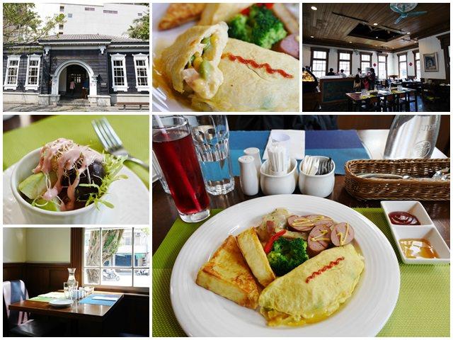 宜蘭新月廣場美食蘭城晶英蘭屋早午餐古蹟舊監獄門廳page