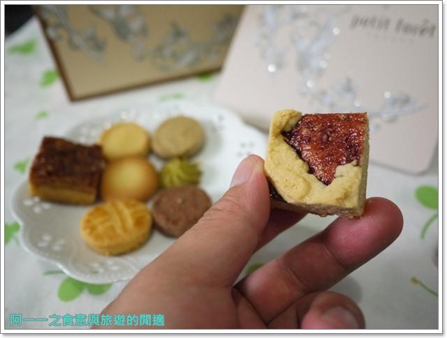 台中美食喜餅甜點富林園洋果子伴手禮大雅image017