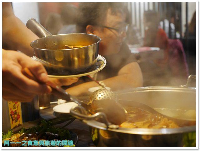 福記紅白鍋.捷運南京三民站.八德路美食.火鍋.麻辣鍋.聚餐image019