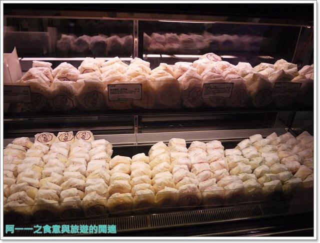 日本廣島排隊美食八天堂奶油麵包抹茶甜點image004