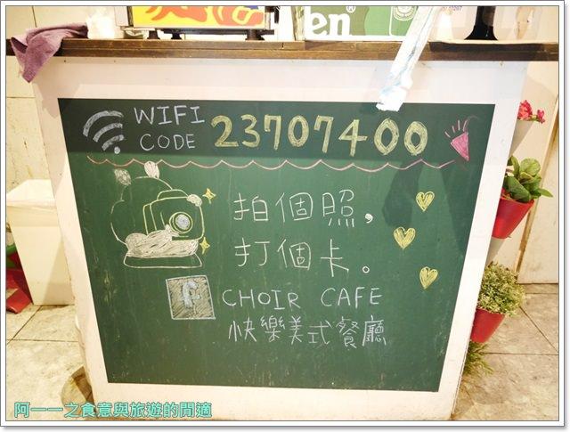 西門町美食.聚餐.Choir-Cafe.快樂美式餐廳.早午餐.電影街image011