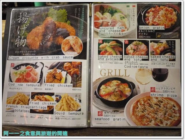 日本東京自助兩國相撲美食火鍋八百八町image023