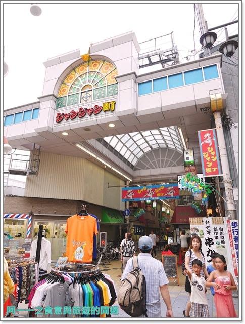 大阪通天閣美食.八重勝炸串.醬汁.小吃.新世界image005