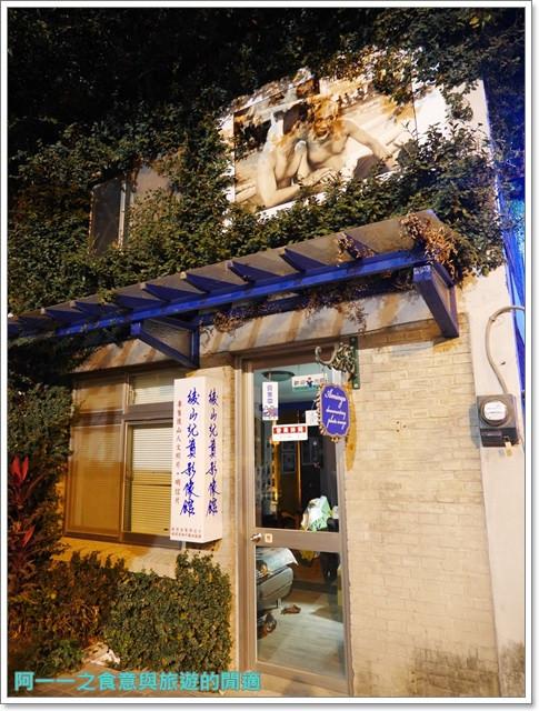 台東旅遊美食鐵花村熱氣球貝克蕾手工烘焙甜點起司蛋糕image036