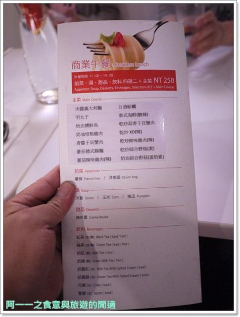 台北捷運士林站美食悅迦義式料理聚餐義大利麵烤布蕾image013