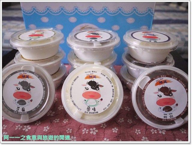 宅配團購美食臻藏鮮奶酪屏東潮州甜點下午茶P1950923