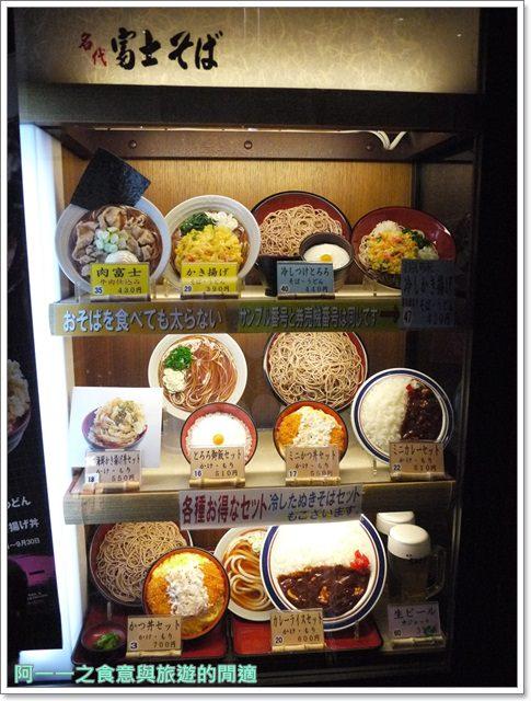 日本東京旅遊美食名代富士蕎麥麵そば平價拉麵24小時宵夜image002