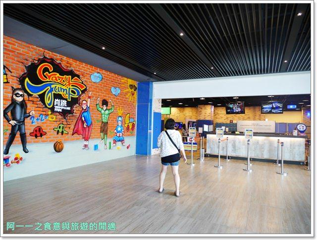 苗栗頭份尚順育樂世界美食購物中心皇廚一品牛排美食街image016