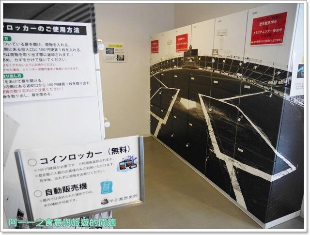 甲子園歷史館.阪神虎.kano.棒球.兵庫景點image018