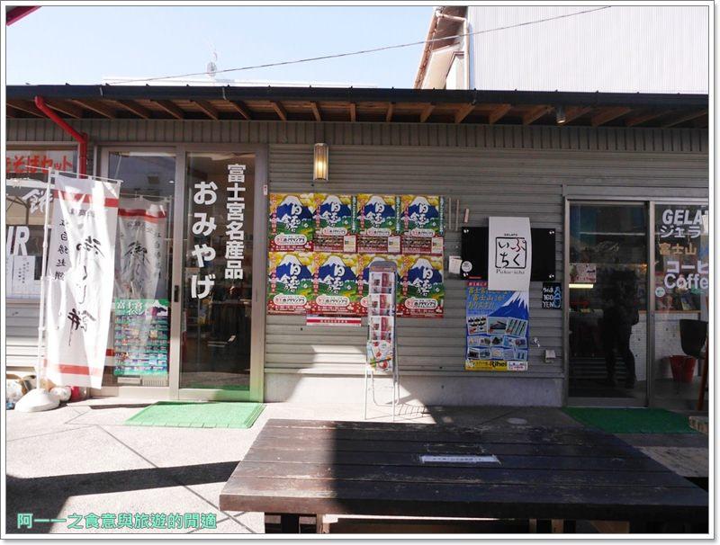 富士宮市美食.富士宮炒麵.お宮横丁.image013