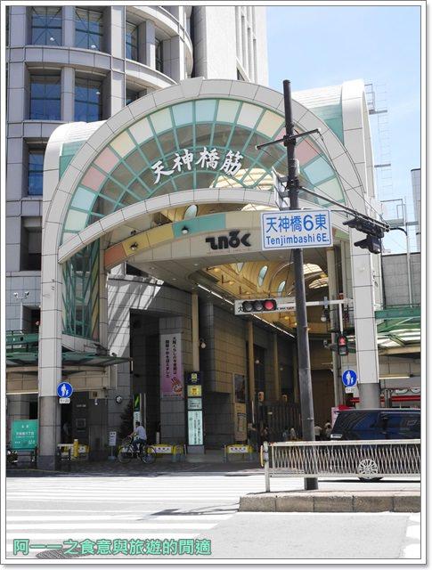 大阪美食.天神橋筋商店街.權太呂.握壽司.平價image003