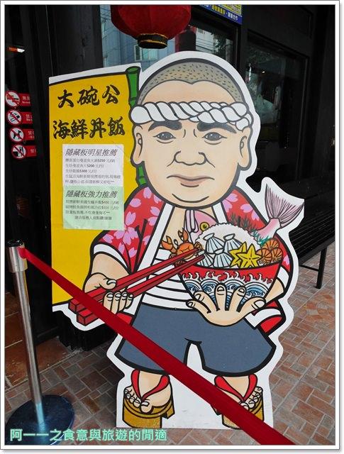 花蓮美食賴桑壽司屋新店日式料理大份量巨無霸握壽司image004