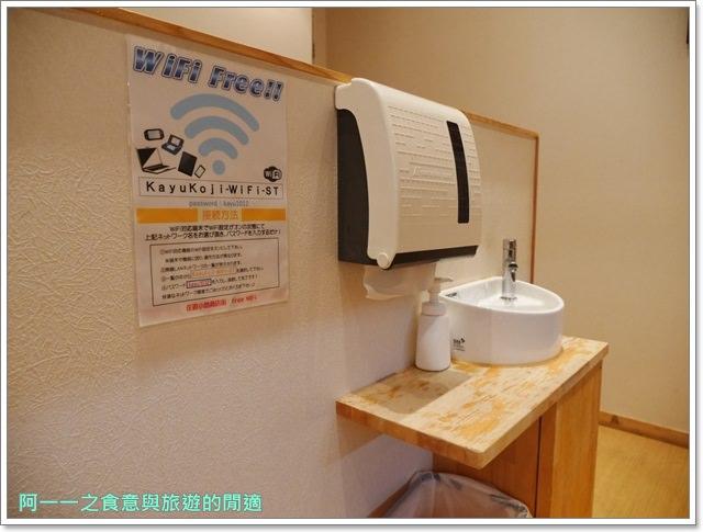 錦市場美食.本輪菓.動物甜甜圈..floresta.抹茶剉冰.療癒系image011