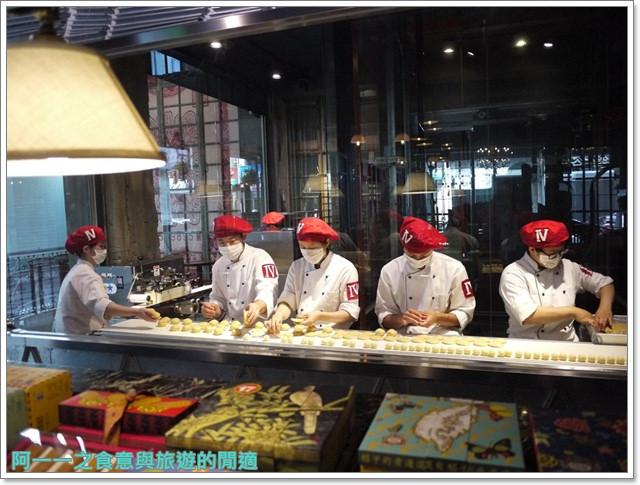 台中美食日出第四信用合作社豐仁冰宮原眼科image020