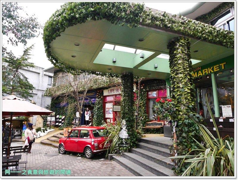 九州由布院景點.snoopy茶屋.Yufuin-Floral-Village.童話小鎮.image002
