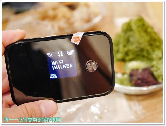 日本無線上網jetfi行動上網分享器關西自助旅遊wifiimage021