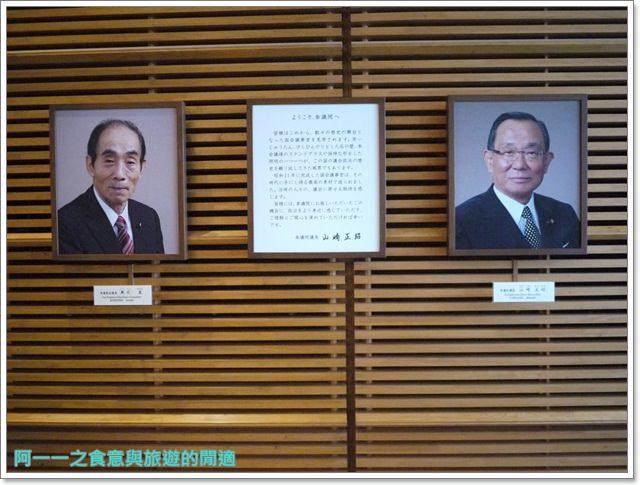 日本東京旅遊國會議事堂見學國會前庭木村拓哉changeimage016