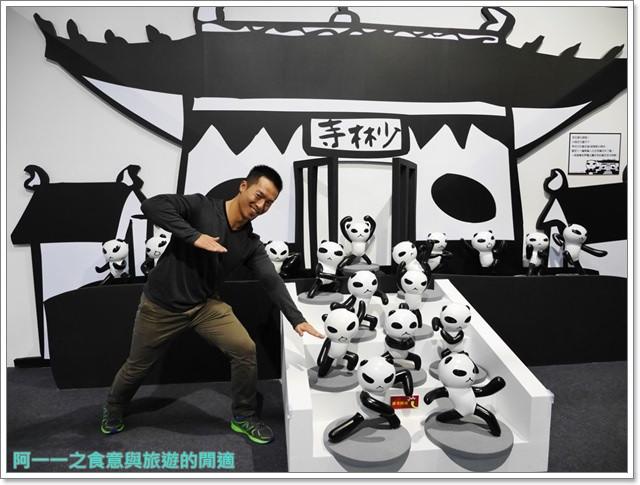 阿朗基愛旅行aranzi台北華山阿朗佐特展可愛跨年image041