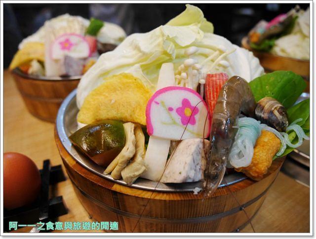 新莊高中美食.聚餐.沐也日式涮涮鍋.火鍋.大份量image023