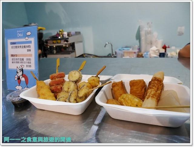 阿朗基愛旅行aranzi台北華山阿朗佐特展可愛跨年image058