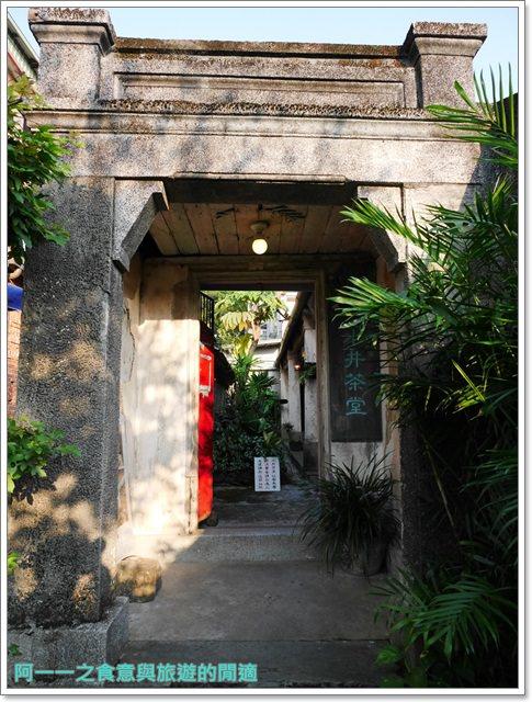 新竹北埔老街.水井茶堂.老屋餐廳.喝茶.膨風茶.老宅image007