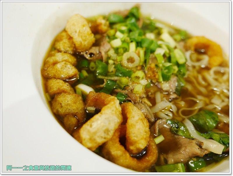 台北車站美食.小湯匙.越式料理.京站聚餐.image026