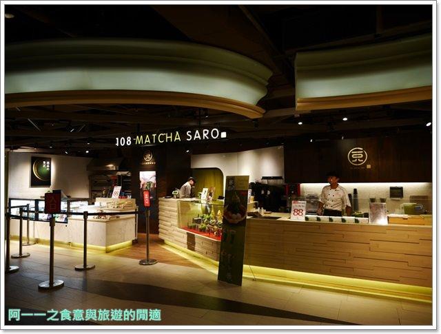 台北車站京站美食108 抹茶茶廊霜淇淋蕨餅剉冰image001