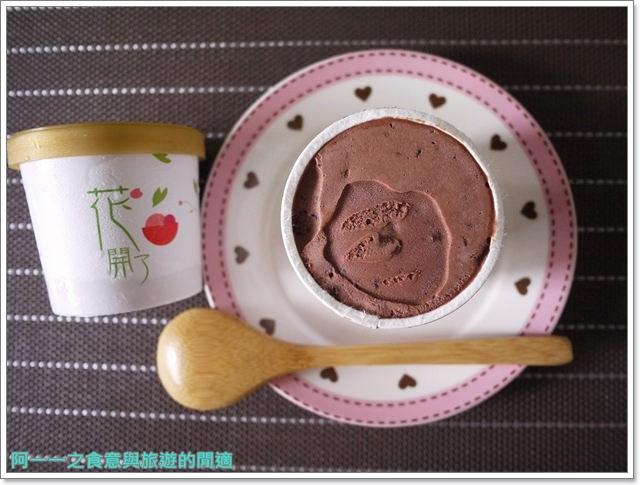 團購美食義式冰淇淋花開了手工冰淇淋image033