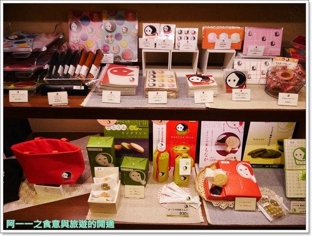京都美食下午茶YojiyaCafé藝妓咖啡.鬆餅.甜點image017