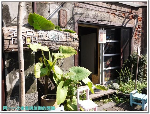 台中火車站東區景點20號倉庫藝術特區外拍image019