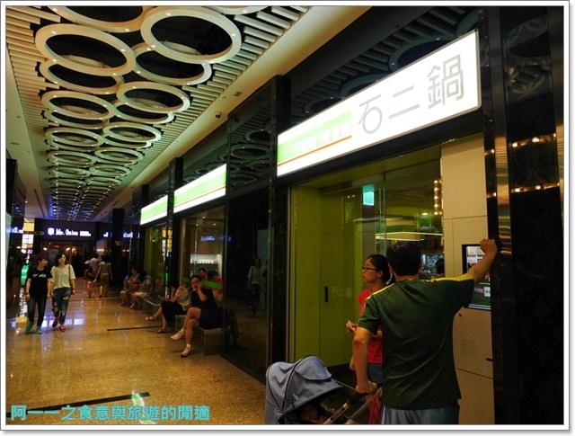 板橋新埔捷運站美食三猿廣場薩莉亞義式料理披薩義大利麵平價聚餐阿一一image010