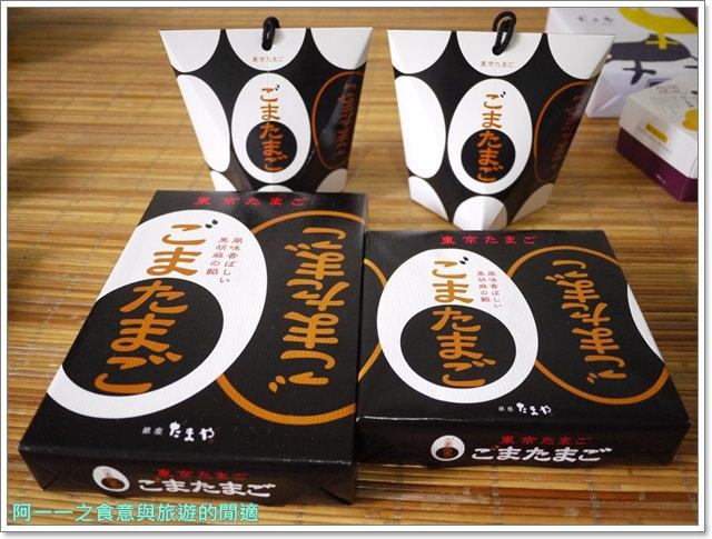 東京伴手禮點心銀座たまや芝麻蛋麻布かりんとシュガーバターの木砂糖奶油樹image021