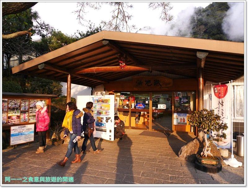 海地獄.九州別府地獄八湯.九州大分旅遊image034