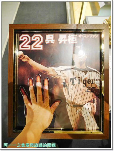 甲子園歷史館.阪神虎.kano.棒球.兵庫景點image063