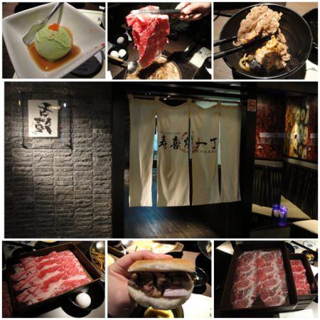 大口狂吃美國頂級牛肉~壽喜燒一丁