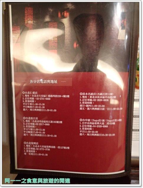 淡水捷運站美食吃到飽火鍋滿堂紅麻辣火鍋image057