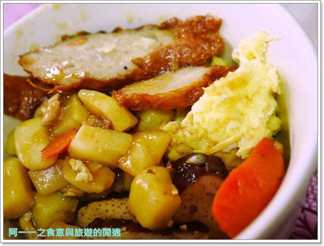 新店美食食來運轉便當店排骨醃雞腿玫瑰中國城image013